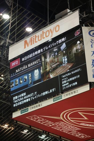 試合のリプレイ映像は「NATURA MARKET」店内で放送