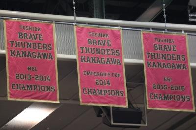 川崎ブレイブサンダースが過去に獲得したタイトル