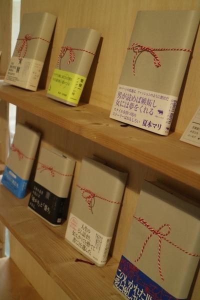 本の「帯」の展示