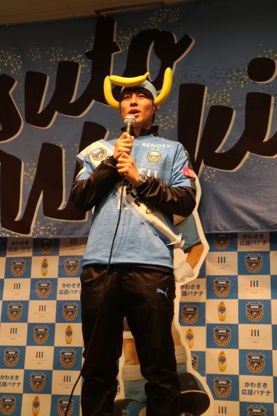 イトーヨーカドー武蔵小杉駅前店のバナナ隊長・脇坂泰斗選手