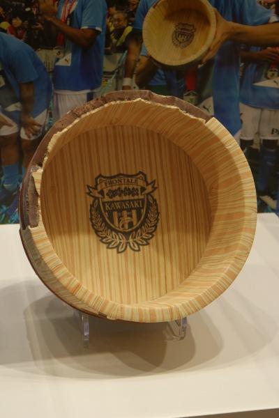 ルヴァンカップ優勝の「お菓子の風呂桶」