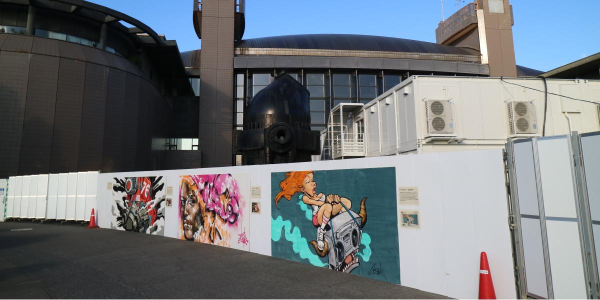 長期休館中の川崎市市民ミュージアム