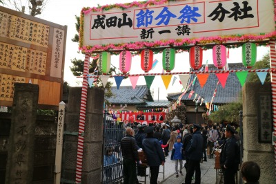 東福寺の「節分祭」