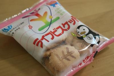 安養寺でお子さん向けに配られていたお菓子