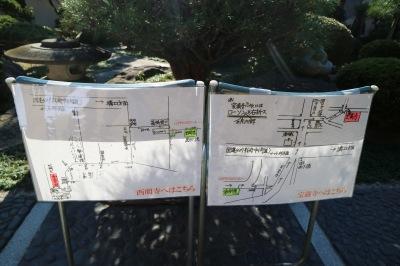 近隣七福神のご案内マップ