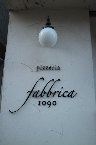 ブレーメン通りに面した「ピッツェリア ファッブリカ トクマル」