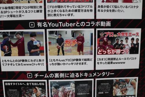 有名YouTuberとのコラボ動画