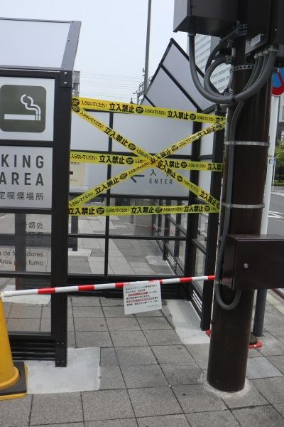 横須賀線武蔵小杉駅ロータリーの指定喫煙場所