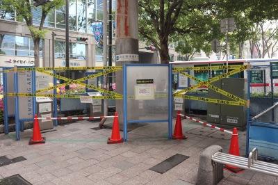 武蔵小杉駅北口の指定喫煙場所