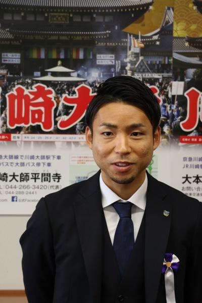 小林悠キャプテンインタビュー