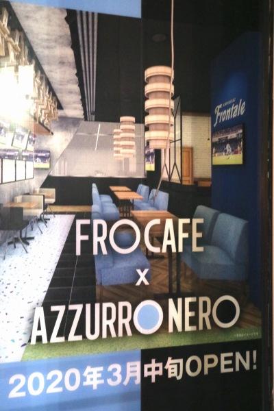 「アズーロ・ネロ」「FRO CAFE」のオープン告知