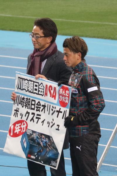 あんたが大賞は長谷川竜也選手