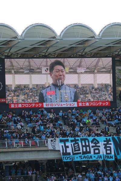 福田市長のご挨拶