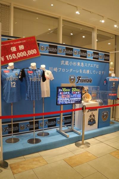武蔵小杉東急スクエア2階の展示