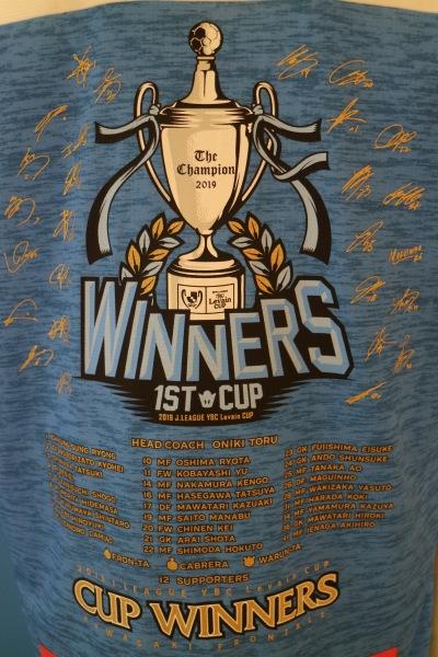 ルヴァンカップ優勝ユニフォームの背面