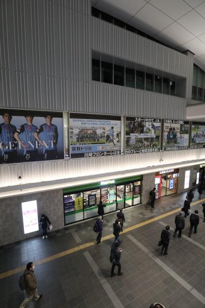 JR川崎駅の北口通路