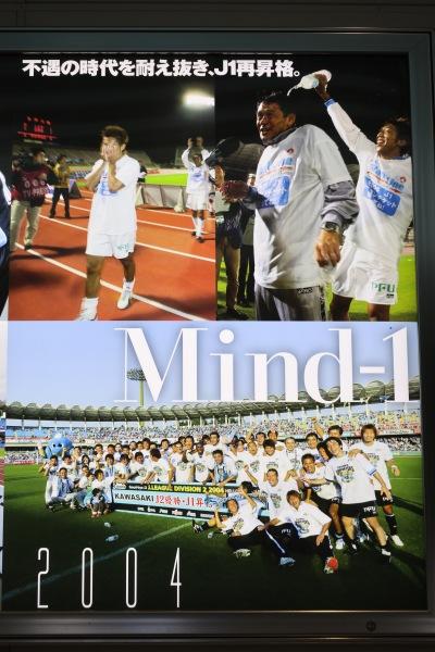 2004年「Mind-1」