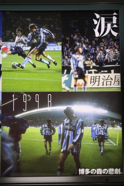 1998年「涙」