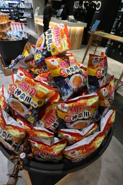 ニュータンタンメン本舗のカップ麺