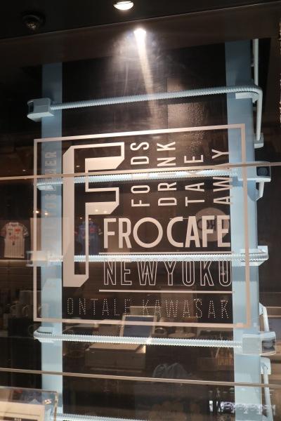 NEW YOKU(入浴)