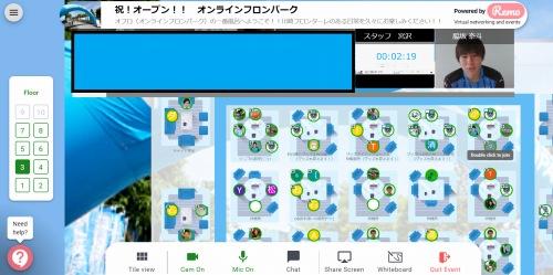 脇坂泰斗選手とのコミュニケーションルーム