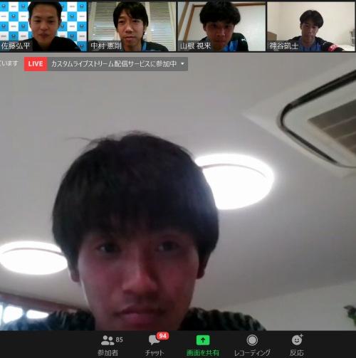 新加入の「橘田健人選手」も参加