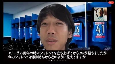 中村憲剛選手のインタビュー映像