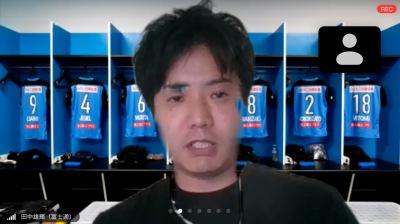 富士通田中さん