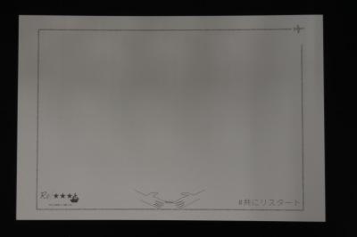 掲示されるメッセージカード