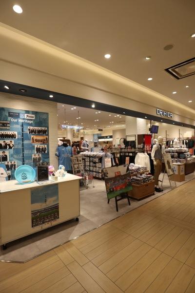 ORIHICAグランツリー武蔵小杉店