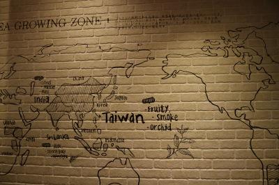 お茶の産地マップ