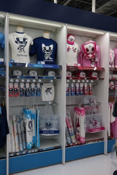 TOKYO2020のオフィシャルライセンス商品