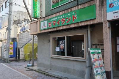 らぁ麺はやし田がオープンするセンターロード入口