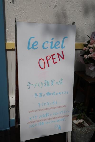 オープンのお知らせ