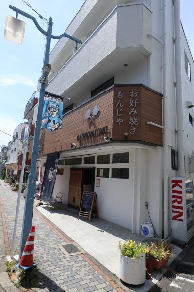 サライ通商店街の「伊鈴」