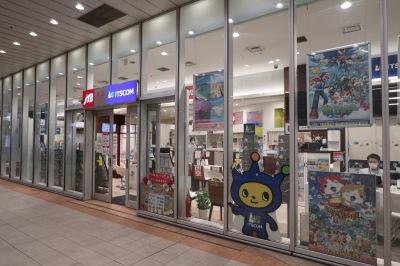 現在の武蔵小杉東急スクエア内の「iTSCOMスポット」
