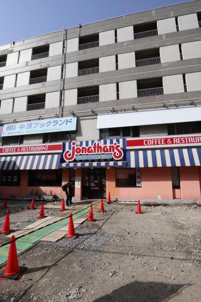 ジョナサン武蔵小杉店