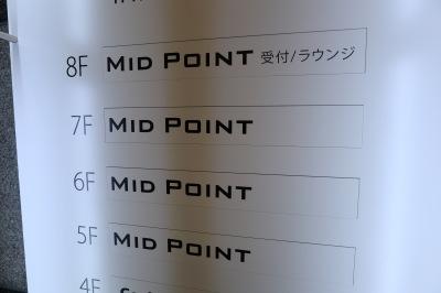 MID POINT武蔵小杉