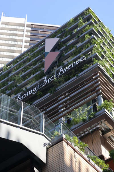 「Kosugi 3rd Avenue」のロゴ