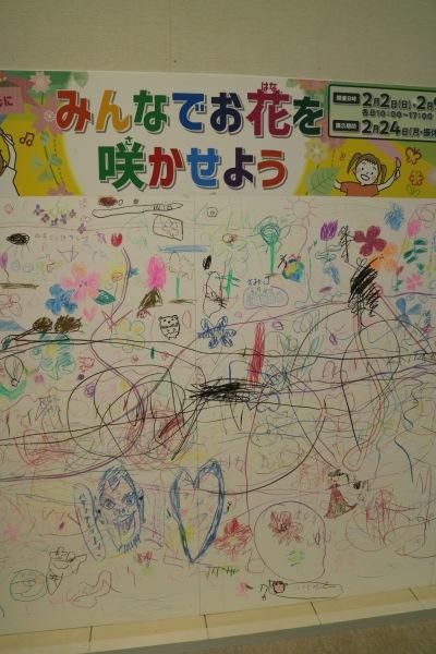 ららテラス武蔵小杉のお絵描きイベント会場