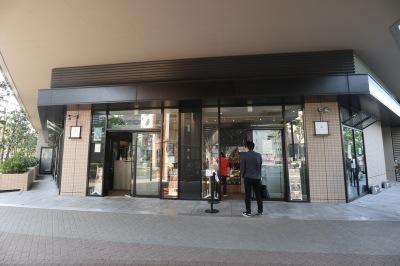COSUGI COMMONS1階の「ブーランジェリー・メチエ」
