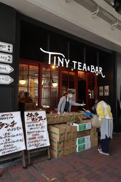 「ナチュラストアー」がスタートした「TINY TEA & BAR」