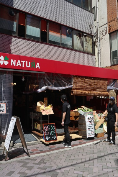 ナチュラ武蔵小杉店の「ナチュラストアー」