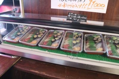 寿司握り盛り合わせ