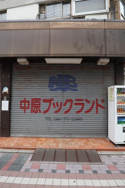 旧本店のシャッター