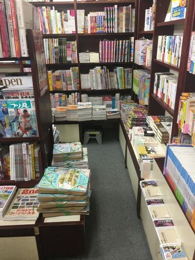 実用書、雑誌、新書など