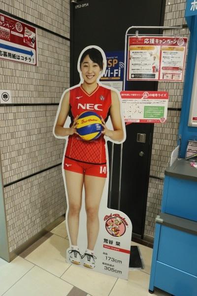 塚田しおり選手