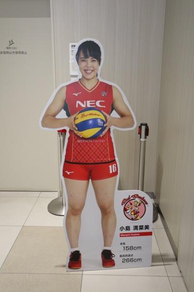 小島満菜美選手