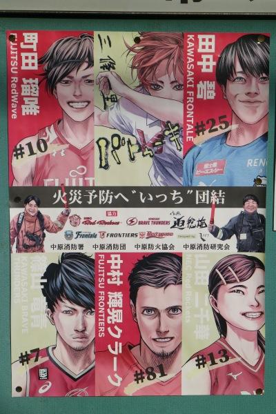 迫稔雄さんによる火災予防ポスター