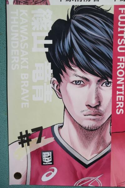 川崎ブレイブサンダース篠山竜青選手